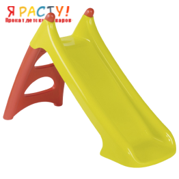 Детская горка пластиковая (Smoby) желтая