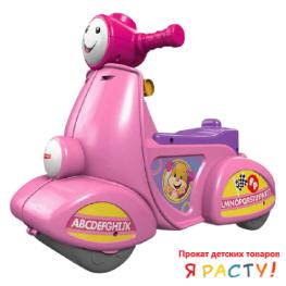 Мотоцикл Каталка Самокат (Fisher-Price) розовый