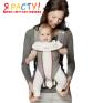 Рюкзак – кенгуру BabyBjorn Baby Carrier Air (бело-серый, сетчатый)