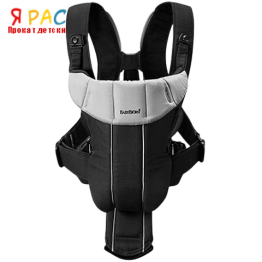 Рюкзак – кенгуру BABYBJORN Baby Carrier Active (черно серый)