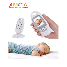 Беспроводная цифровая видеоняня Video Baby Monitor VB601 с ночной подсветкой