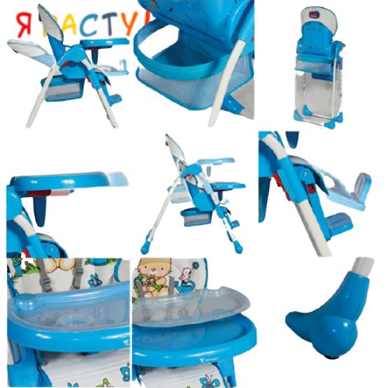 Стульчик для кормления OLIVER Blue Toy Train (BERTONI LORELLI)