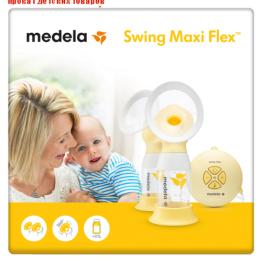 Двойной электрический молокоотсос Medela Swing Maxi (Медела)
